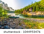 mountain forest river shore... | Shutterstock . vector #1044953476