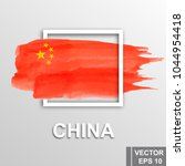 flag of china. map. symbol of... | Shutterstock .eps vector #1044954418