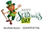happy st.patrick's day text... | Shutterstock .eps vector #1044954736