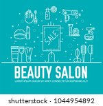 thin line beauty salon with... | Shutterstock .eps vector #1044954892