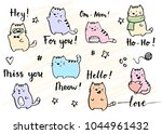 hand drawn funny cats... | Shutterstock .eps vector #1044961432