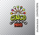 cinco de mayo banner with hand... | Shutterstock .eps vector #1044965896