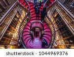 porto  portugal   november 13 ... | Shutterstock . vector #1044969376