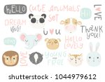 cute animals isolated... | Shutterstock .eps vector #1044979612