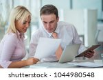 group of business people... | Shutterstock . vector #1044980548