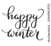 hand lettering . background...   Shutterstock .eps vector #1044981952