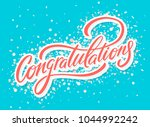 congratulations. greeting card. | Shutterstock .eps vector #1044992242