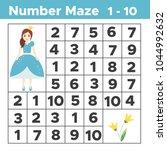 educational math game for... | Shutterstock .eps vector #1044992632
