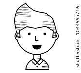 cartoon man icon | Shutterstock .eps vector #1044995716