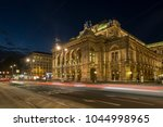 vienna austria   23 september... | Shutterstock . vector #1044998965