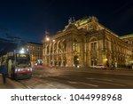 vienna austria   23 september... | Shutterstock . vector #1044998968