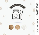 bottle of coffee beans icon ... | Shutterstock .eps vector #1044999946