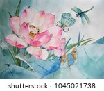 Stock photo original watercolor painting of lotus and dragonfly 1045021738