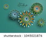 eid mubarak arabic calligraphy... | Shutterstock .eps vector #1045021876