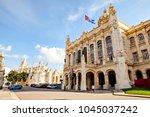 havana  cuba  december 12  2016 ... | Shutterstock . vector #1045037242