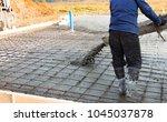 closeup shot of concrete... | Shutterstock . vector #1045037878