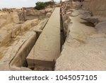 Unfinished Obelisk, Aswan - Egypt