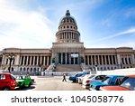 havana  cuba   december 12 ... | Shutterstock . vector #1045058776