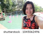 selfie asian woman  self... | Shutterstock . vector #1045062496