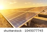 close up solar array or solar... | Shutterstock . vector #1045077745