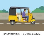 auto rickshaw with cityscape | Shutterstock .eps vector #1045116322