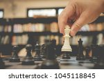 planning and strategic moves in ... | Shutterstock . vector #1045118845