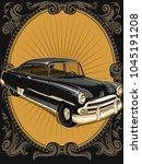 retro vintage vector 60s  50s...   Shutterstock .eps vector #1045191208