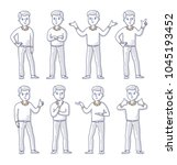 set of young man character in... | Shutterstock .eps vector #1045193452