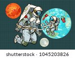astronaut mother and child on... | Shutterstock .eps vector #1045203826