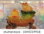 chinese feng shui frog with... | Shutterstock . vector #1045219918
