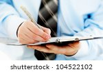 accounting.business records in... | Shutterstock . vector #104522102