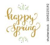 hand lettering . background...   Shutterstock .eps vector #1045225192