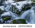 badger falls in badger dingle ... | Shutterstock . vector #1045233826
