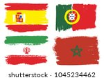 group b flags vector hand... | Shutterstock .eps vector #1045234462
