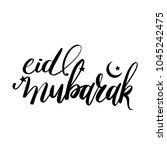eid mubarak. islamic holiday.... | Shutterstock .eps vector #1045242475
