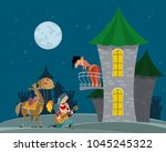 vector illustration of a... | Shutterstock .eps vector #1045245322