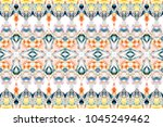 colorful horizontal pattern for ... | Shutterstock . vector #1045249462