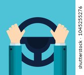 businessman hands on car... | Shutterstock .eps vector #1045255276
