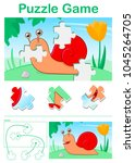 kids cartoon puzzle game with... | Shutterstock .eps vector #1045264705