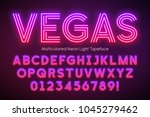 neon light alphabet ... | Shutterstock .eps vector #1045279462
