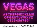 neon light alphabet ... | Shutterstock .eps vector #1045279462
