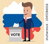 election in russia   voting at... | Shutterstock .eps vector #1045286026