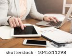 woman working at office  hands... | Shutterstock . vector #1045311298