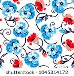 flower seamless pattern elegant ... | Shutterstock .eps vector #1045314172