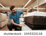 young bearded man is testing... | Shutterstock . vector #1045323118