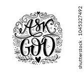 vector religions lettering  ... | Shutterstock .eps vector #1045327492