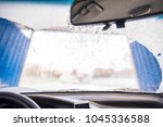 car wash. view from inside....   Shutterstock . vector #1045336588