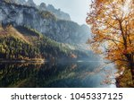 awesome alpine highland at... | Shutterstock . vector #1045337125
