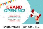 grand opening flyer banner... | Shutterstock .eps vector #1045353412