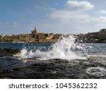 malta old city valetta view... | Shutterstock . vector #1045362232
